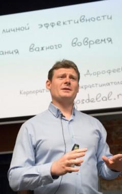 Максим Дорофеев