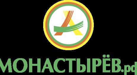 """Монастырёв"""